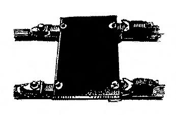 Грузовая площадка